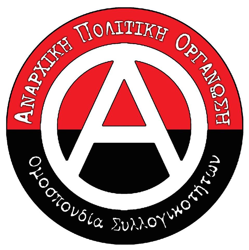 Αναρχική Πολιτική Οργάνωση |Ομοσπονδία Συλλογικοτήτων|